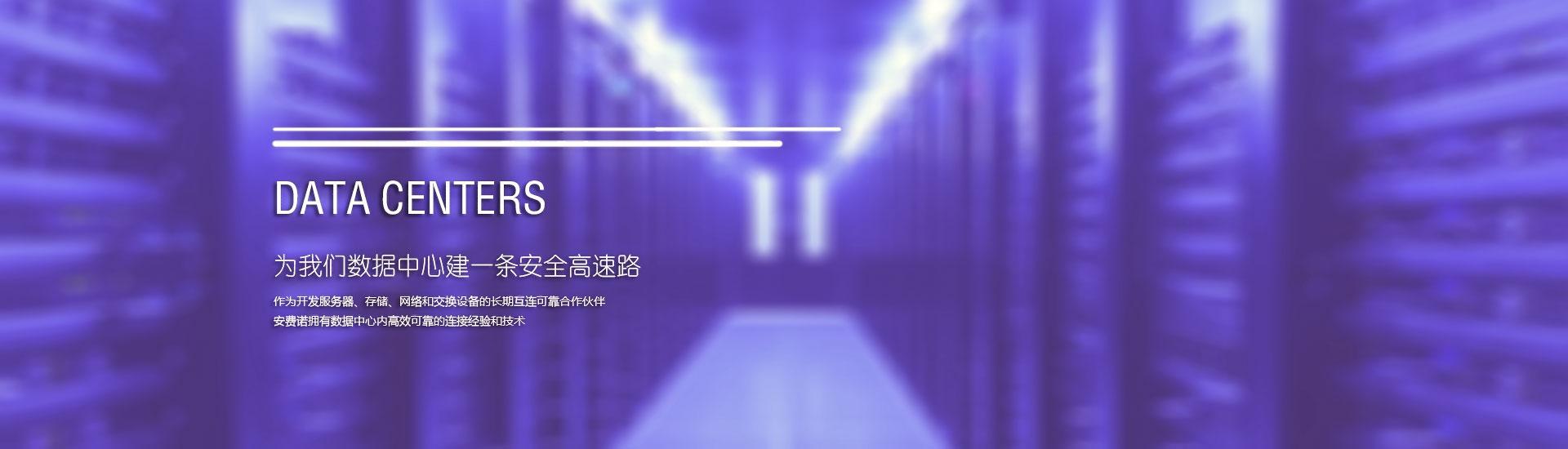 DM系统 香港免备案主机